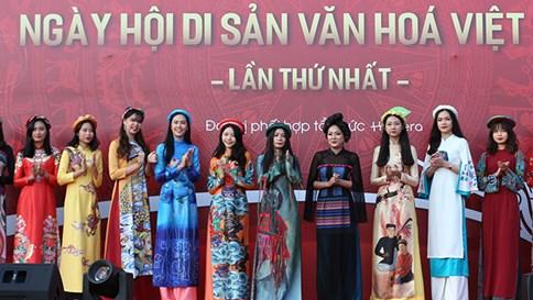 Ngày hội di sản văn hoá Việt Nam lần thứ nhất